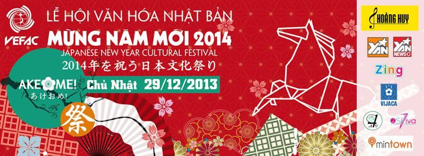 Ake Ome 2014 Lễ hội văn hóa Nhật Bản mừng năm mới là lễ hội văn hóa Nhật  Bản. Tên lễ hội được lấy ý tưởng từ câu chúc mừng năm mới của người Nhật ...